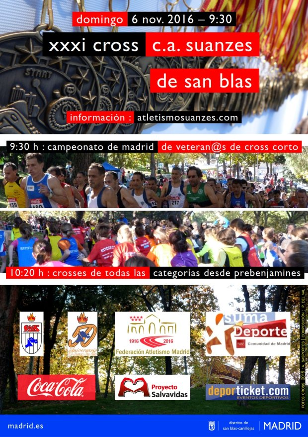Cartel Cross de Suanzes 2016